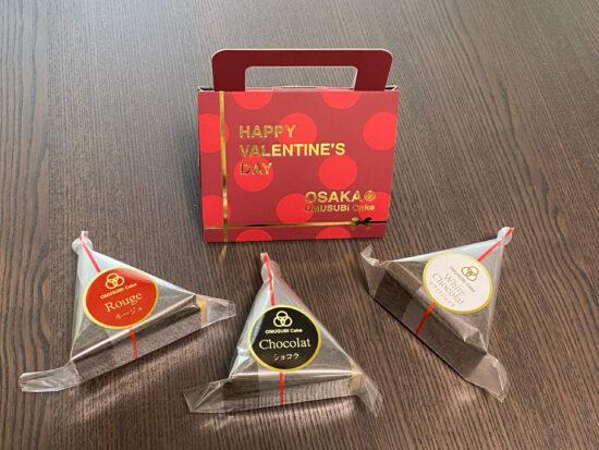 おむすびケーキバレンタイン限定