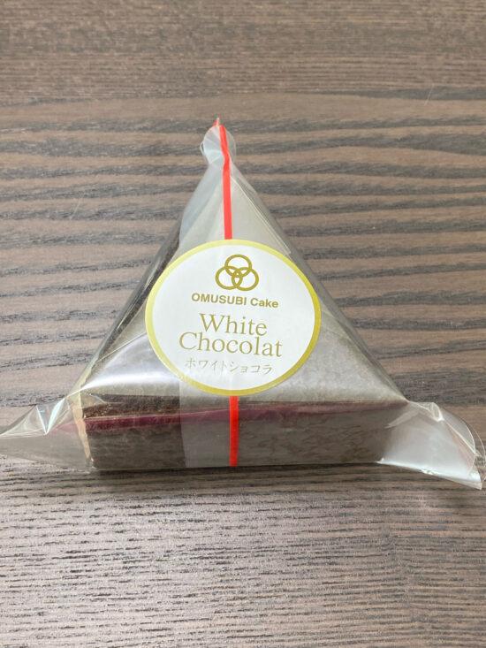 おむすびケーキホワイトショコラ